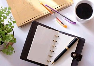 *ベトナム語で初めて書く日記(。-人-。)* - Xin Chao HANOI♥