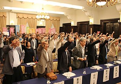 安保関連法案に反対した社会学者の動き - 樫村愛子|WEBRONZA - 朝日新聞社