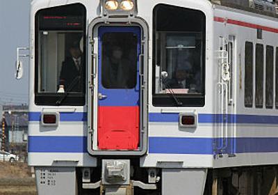 北越急行「超低速スノータートル」11/7運行 - 超快速との往復利用も可能に | マイナビニュース
