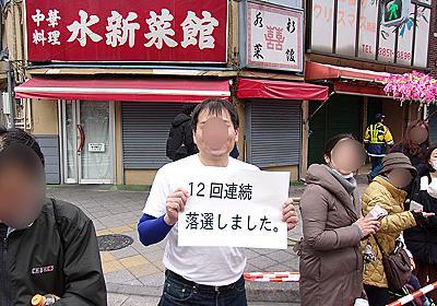 【東京マラソン】42.195km走りながら取材すると死にかけることが判明した | SPOT