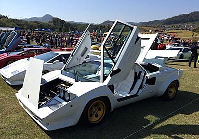 フェラーリ、ランボルギーニ、ベンツ、マクラーレンなどの超高級車の画像100枚以上【山形スーパーカーミーティング】 | HOTNEWS
