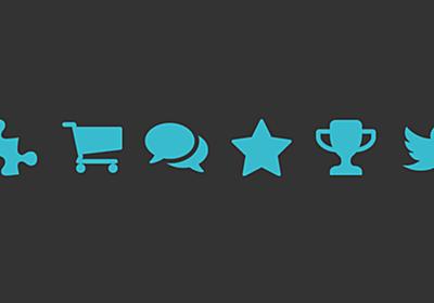 フリーアイコンFont Awesome(369種類)を パワーポイントで簡単に使えるようにしました!