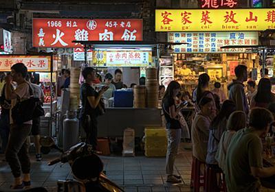 台北で夜市に行くなら 寧夏路夜市がオススメ!B級グルメ天国の行列店がたくさん有ります   暮らすように旅する。台湾