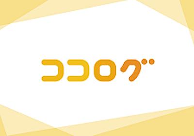 まっつん総研連絡用ブログ
