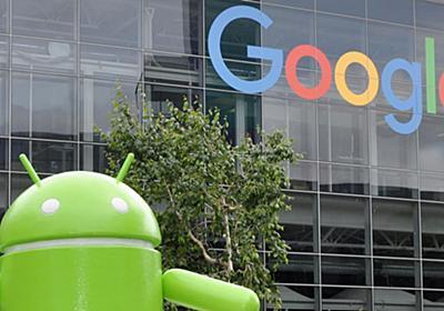 """コミュ力もリーダーシップもいらない。Googleが考える、本当に""""優秀な人材""""とは"""