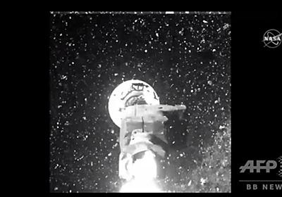 小惑星ベンヌ地表でのサンプル採取「うまくいった」 NASAが画像公開 写真5枚 国際ニュース:AFPBB News