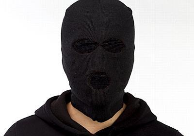 強盗防ぐ「犯罪帽子」 目出し帽改良、大阪の発明家が考案