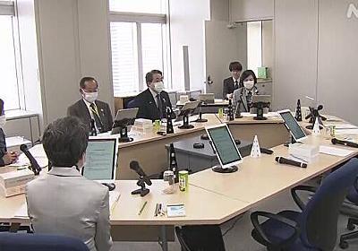 都立高校など 時差通学・分散登校 実施へ 東京都教委 | NHKニュース