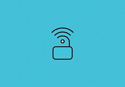公共のWi-Fiを安全に使うために、必ず知っておくべき6つのポイント|WIRED.jp