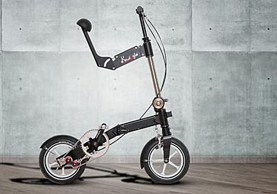 """""""飛行機に手荷物として持ち込める""""折り畳み自転車「KWIGGLE BIKE」、製品化目前 [インターネットコム]"""