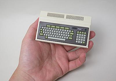 【レビュー】写真で見る「PasocomMini PC-8001」 - PC Watch