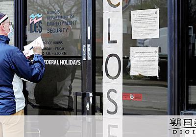 吹き荒れる失業の嵐 働き手を追い詰める絶望死のリスク [新型コロナウイルス]:朝日新聞デジタル