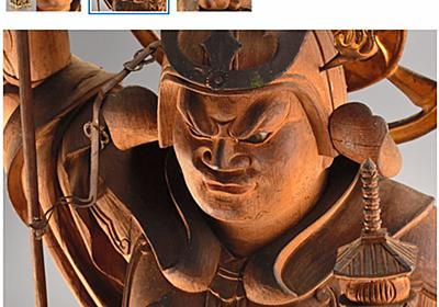 学芸員が直感「あれや!」 ネット競売の仏像は…盗品:朝日新聞デジタル