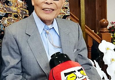 訃報:加古里子さん92歳=絵本作家「だるまちゃん」 - 毎日新聞