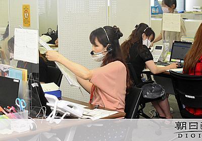中高生の優先接種、相次ぐ抗議に自治体困惑 多くは市外 [新型コロナウイルス]:朝日新聞デジタル