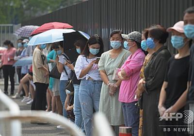 北京近郊でロックダウン、50万人対象 武漢のピーク時と同様の措置 写真4枚 国際ニュース:AFPBB News
