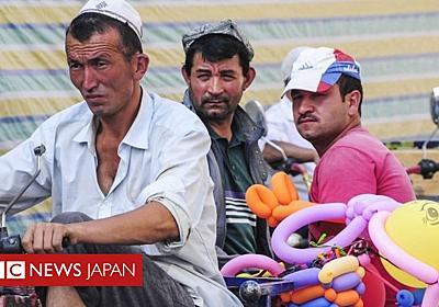 新疆高官が「訓練施設」を擁護、ウイグル人拘束疑惑で 中国 - BBCニュース