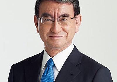 """河野太郎 on Twitter: """"うあー、NHK、勝手にワクチン接種のスケジュールを作らないでくれ。デタラメだぞ。"""""""