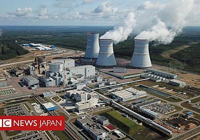 ロシア、原子力発電所の放射能漏れを否定 ノルウェーなどで放射性物質が増加 - BBCニュース