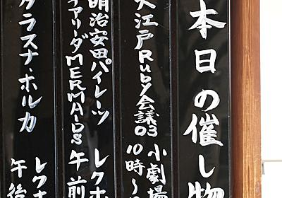大江戸Ruby会議03 - a set on Flickr