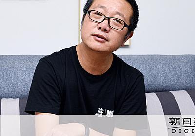 中国SF「三体」異例のヒット 小松左京を愛読した著者:朝日新聞デジタル