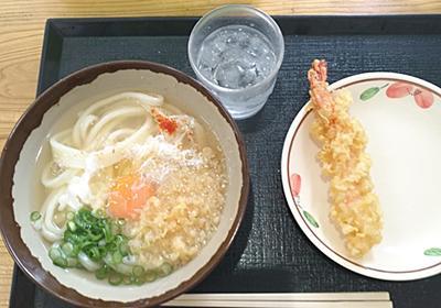 埼玉県に告ぐ【第101弾】4月第3週一挙大公開。(20210412~20210416) - おっさんのblogというブログ。