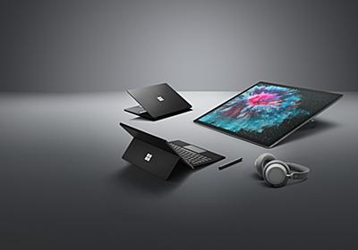 Meet Surface Pro 6, Surface Laptop 2, Surface Studio 2 and Surface Headphones - Microsoft Devices BlogMicrosoft Devices Blog