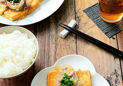 がっつりいけちゃう!味噌あんかけ豆腐のレシピ - レシピ研究所