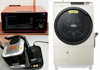 長く付き合うからこそこだわりたい。家電プロレビューアーおすすめの家電3選(オーブンレンジ・炊飯器・洗濯乾燥機) - それどこ