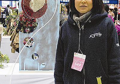 花びらの翼に夢を乗せ 椿さん(ハナマサ)がJAL CUP4位 | 小田原・箱根・湯河原・真鶴 | タウンニュース