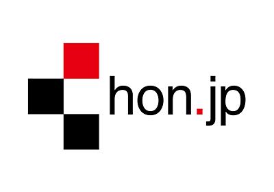 テクノロジー企業の大富豪がTIME誌買収 – hon.jp DayWatch