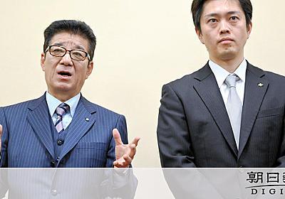大阪府、休業求める「黄信号2」決定 753人感染試算 [新型コロナウイルス]:朝日新聞デジタル