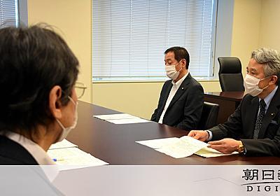 旧優生保護法の立法過程、国会調査を命令 衆参両院:朝日新聞デジタル