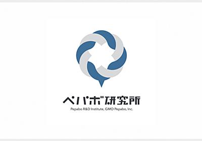 ペパボ研究所による新卒エンジニア向け機械学習研修 - ペパボ研究所ブログ
