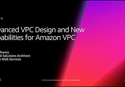 [解説] AWS re:Invent 2018: Advanced VPC Design and New Capabilities for Amazon VPC (NET303) – サーバーワークスエンジニアブログ