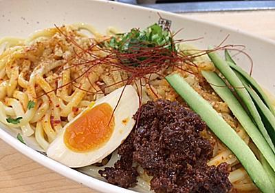 「コク旨 冷やし担々麺」実食 @くら寿司   おっちょこブログ @ ビー玉の雑記ノート