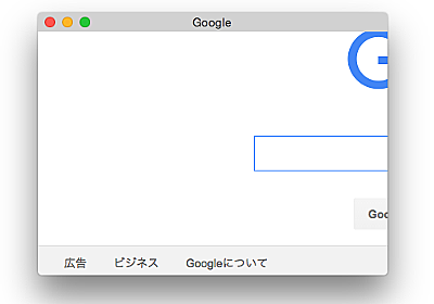 Chrome拡張機能でカッコいいポップアップウィンドウを開く - #daiizメモ
