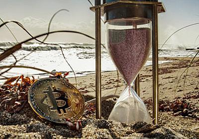 およそ160億円分の仮想通貨が全喪失の可能性、取引所CEOの死去によってウォレットへアクセスできなくなったため - GIGAZINE