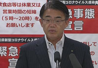 """音楽フェス""""県が酒の提供を容認した事実ない"""" 愛知 大村知事   新型コロナウイルス   NHKニュース"""