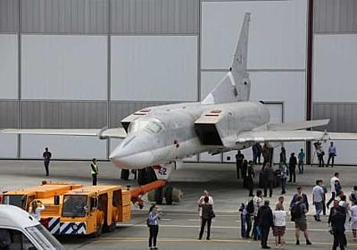 ツポレフTu-22Mの最新型Tu-22M3M初号機がロールアウト | おたくま経済新聞