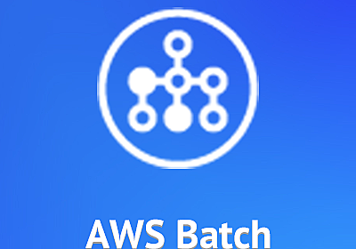 AWS Batchの基本的な機能とユースケースについて #reinvent | DevelopersIO