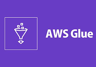 AWS Glue ETLワークロードをGUIでオーケストレーションする『Workflows』を実際に試してみました | DevelopersIO