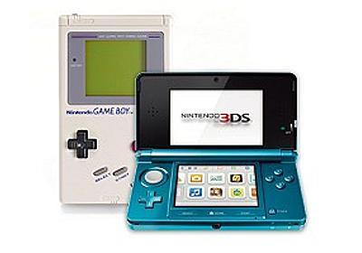 ゲームボーイから3DSまで:任天堂携帯ゲーム機の遺産 - GamesIndustry.biz Japan Edition