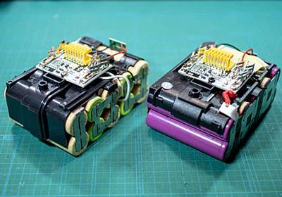 電動工具の互換バッテリーを分解、検証してわかる安さの理由   VOLTECHNO