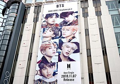 BTSのMステ出演中止決まったのは「前日」。「反日制裁」「バカにされた」ファンたちは… | BUSINESS INSIDER JAPAN