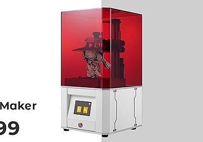 500ドル以下でXY精度3μmを実現——デスクトップSLA方式3Dプリンター「SolidMaker」 | fabcross
