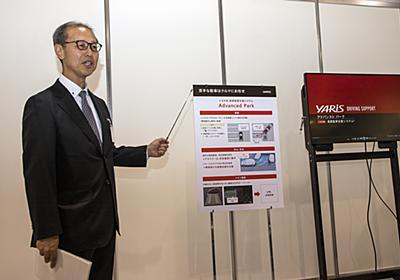 トヨタ、世界初の「メモリ機能」で白線のない駐車場に対応する新型「ヤリス」の高度駐車支援システム - Car Watch