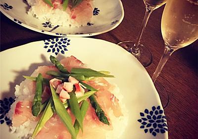 夏休み明けにピッタリ!鯛とアスパラの昆布〆チラシとワイン【お寿司とワイン】 - まいにちワイン☆ときどき釣り