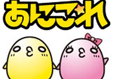 おすすめアニメ - あにこれβ