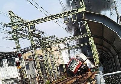 京急線事故に遭った乗客が撮った車内映像。語られた運転士と駅員の対応。